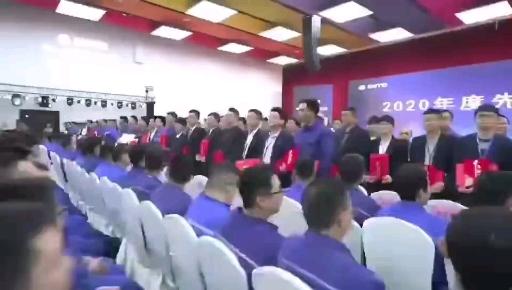 {晟通科技集团有限公司 } 公司照片