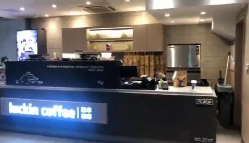 {瑞幸咖啡(中国)有限公司 } 公司照片