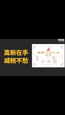 {北京公瑾科技有限公司 } 公司照片